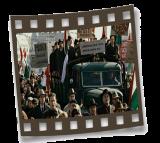 Hungary - Historical movie - Szabadság, Szerelem
