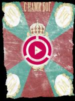 Bulgaria - Anthem - Мила Родино