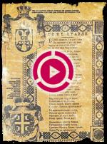 Serbia - Anthem - Bože pravdej