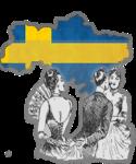 Ukraine - шведська сім'я