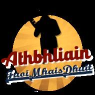 Ireland - Athbhliain faoi mhaise dhuit