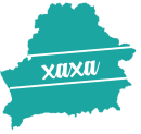 belarus-xaxa