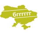 ukraine-%d0%b1%d0%b3%d0%b3%d0%b3%d0%b3%d0%b3%d0%b3
